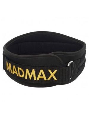 Атлетический пояс Mad Max MFB-313 (Черный)