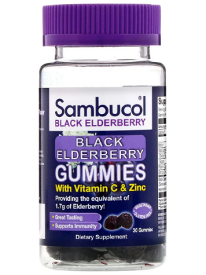 Sambucol Black Elderberry Gummies  (30 таб.)